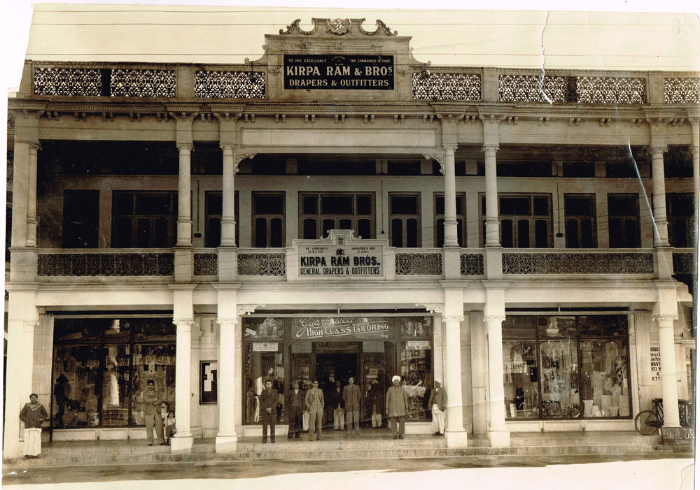 Kirpa Ram & Brothers was one of the leading business houses of Peshawar