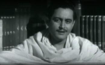 Guru Dutt's Top 10 Iconic Songs 2