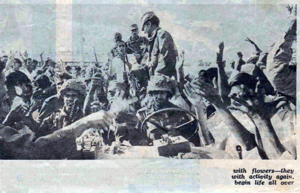 'B' Platoon Of 411 Parachute Field Company To Dacca 007