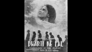 The poster for the film