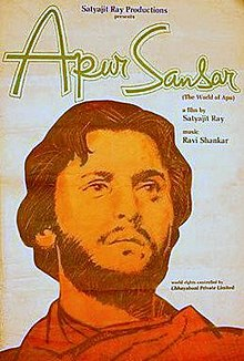 Apur Sansar (1959)
