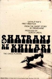 Shatranj Ke Khilari (1977)