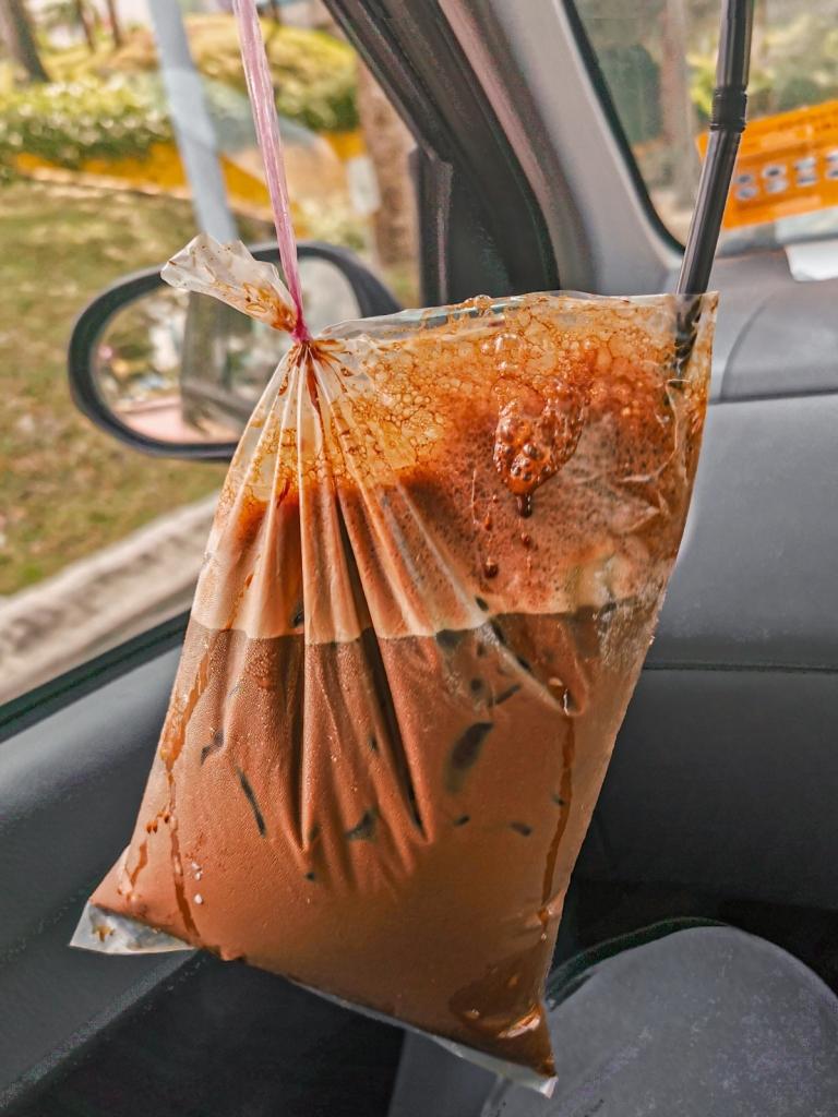 Iced Coffee Malaysia Kopi Ikat Tepi